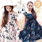 (大童款-女)波希米亞風荷葉超浪漫夏日洋裝-媽媽姊妹皆可穿/真心推薦(290088)【水娃娃時尚童裝】