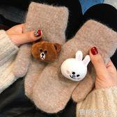 熊兔軟妹手套女冬騎行ins可愛韓版日系卡通學生保暖騎車毛線加絨 焦糖布丁