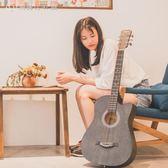 38寸吉他民謠吉他木吉他初學者入門吉它學生男女款樂器 YJT 【創時代3c館】