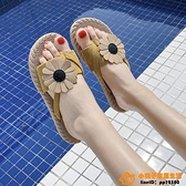 小雛菊花朵夾腳拖鞋女外穿防滑平底沙灘鞋時尚涼拖鞋潮超級品牌【桃子居家】