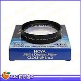 HOYA PRO 1D CLOSE UP NO.3 72mm 近攝鏡 增距鏡 近拍鏡