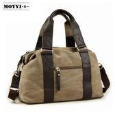 大包旅行包行李包 男包帆布包男士包包單肩包休閒手提包男款韓版 LOLITA