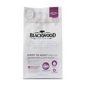 【BLACKWOOD】柏萊富功能性全齡腸胃保健配方鮭魚+糙米-5磅