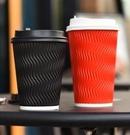 防燙咖啡杯帶蓋紙杯100套