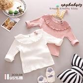 女童娃娃衫寶寶長袖上衣嬰兒娃娃領打底衫女純棉白色t恤公主春秋Mandyc
