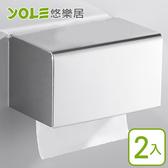 【YOLE悠樂居】304不鏽鋼免釘可打孔抽取式衛生紙架-長(2入)