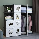 樹脂衣櫃 簡約現代經濟型組裝櫃子實木省空間兒童租房宿舍簡易塑料衣櫥jy【雙11快速出貨八折】