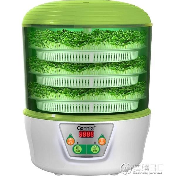 220V發豆芽機神器全自動家用智慧大容量生綠豆芽盆多功能自制酸奶米酒WD 電購3C