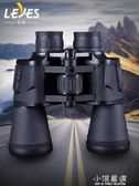 高倍高清望遠鏡雙筒戶外軍迷微光夜視眼演唱會用手機拍照一萬米『小淇嚴選』