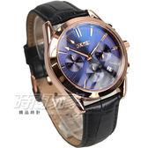 SKMEI 時刻美 流行時尚真三眼計時男錶 女錶 中性錶 皮革錶帶 玫瑰金電鍍x黑x藍 SK9127藍
