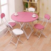 可折疊桌子簡易家用小餐桌手提正方形桌TW【一周年店慶限時85折】