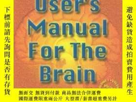二手書博民逛書店The罕見User s Manual For The Brain (vol 1)Y364682 Bob G.