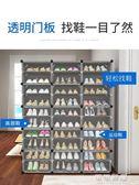 簡易鞋櫃經濟型防塵多層組裝家用省空間門口小鞋架簡約現代門廳櫃 可可鞋櫃