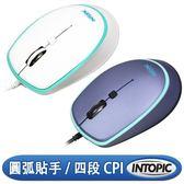 [富廉網]【INTOPIC】廣鼎 MS-096 飛碟光學滑鼠