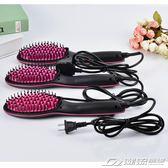 直髮器新款電動魔力直發梳直發器爆款梳子  潮流前線