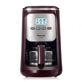 國際全自動咖啡機 NC-R600