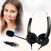 頭戴式耳機 雙耳頭戴式話務員客服耳麥固話座機電話機呼叫中心電腦手機耳機 米家