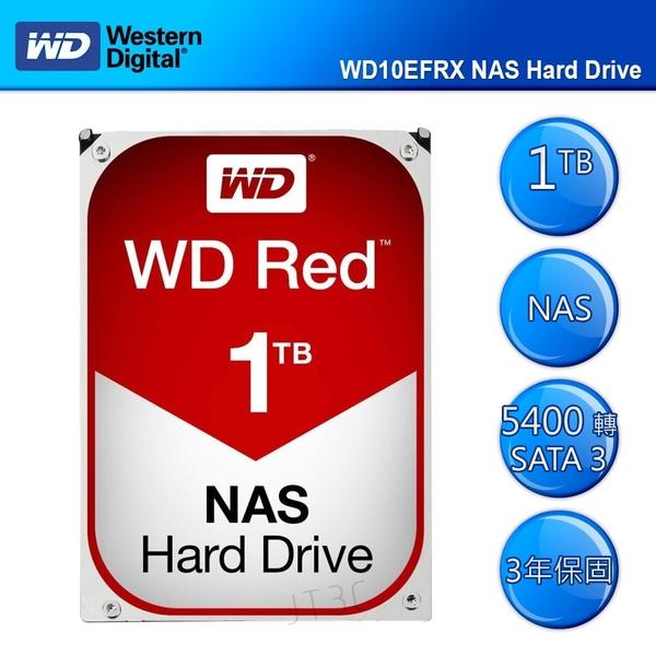 WD 【紅標】 1TB WD10EFRX (3.5吋/64M/5400轉/SATA3/三年保) NAS 硬碟