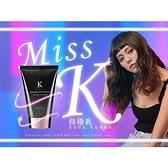 Dream Trend 凱夢 MISS K 持捲乳QQ乳 110ml【BG Shop】效期:2021.12.01