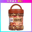 萬歲牌珍味雙果罐(520g/罐)【免運代客送禮】【合迷雅好物超級商城】