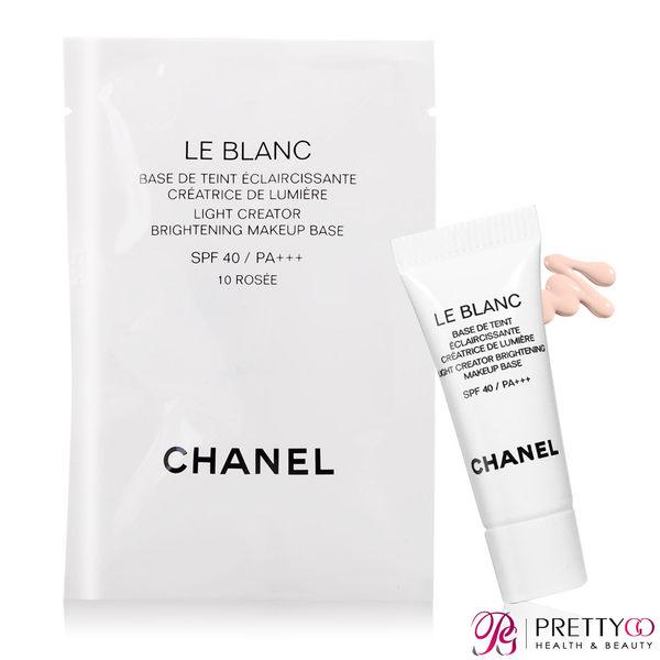 (即期良品)CHANEL 香奈兒 珍珠光感超淨白防護妝前乳SPF40/PA+++(2.5ML)#10-期效201809【美麗購】