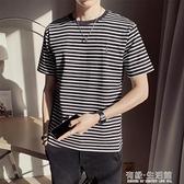 短袖t恤男士夏季韓版潮流條紋上衣純棉男生體恤衣服2021新款夏裝 有缘生活馆