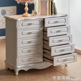 歐式現代五斗櫃白色雕花斗櫃抽屜櫃臥室收納櫃儲物櫃經濟型五斗櫥 卡布奇諾