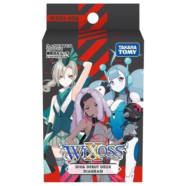 WIXOSS 戰鬥少女 WXDi-D06 預組套牌 Diagram_ WX17086