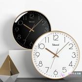 掛鐘鐘錶 天王星北歐簡約客廳掛鐘創意時鐘臥室靜音裝飾石英鐘表 【星時代生活館】