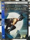 挖寶二手片-G10-012-正版DVD-電影【貓女】-荷莉貝瑞 班傑明布萊特 莎朗史東 蘭伯特威爾森(直購價)
