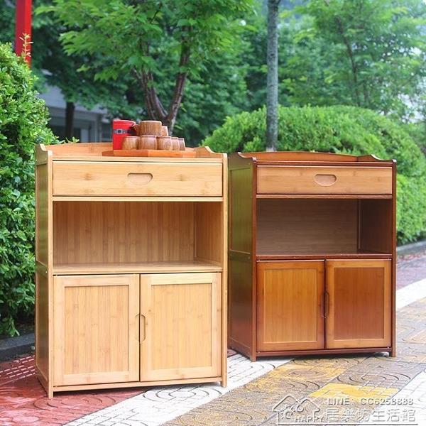 客廳茶水櫃帶抽屜簡約現代實木廚房櫥櫃餐邊櫃收納儲物櫃 【全館免運】YYJ