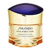Shiseido 資生堂 Vital-Perfection 緊緻拉提乳霜1.7oz,50ml 【玫麗網】
