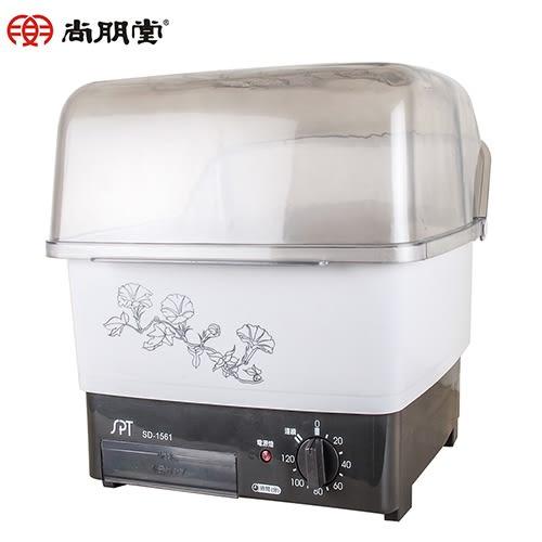 尚朋堂 直立式烘碗機SD-1561【愛買】