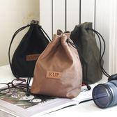 單反相機包 保護套 尼康索尼佳能200d m100 6d m3 1300d g7x 700d 77d 600d相機包袋保護套女 YJT