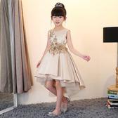 兒童禮服拖尾花童鋼琴演出服主持人晚禮服蓬蓬裙女童禮服公主裙   LannaS