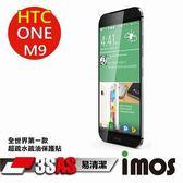 ♕全世界第一款♕ iMOS HTC One M9 3SAS 超疏水疏油保護貼