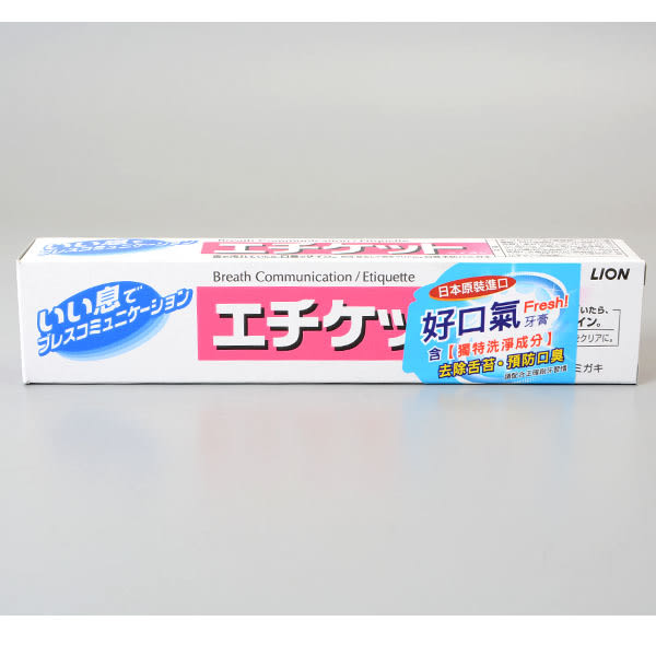 【LION】獅王好口氣牙膏130g