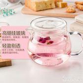 耐熱玻璃杯茶壺煮泡茶壺過濾茶具大小家用花茶杯玻璃壺套裝 LN2491 【極致男人】