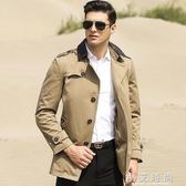 男士商務休閒翻領夾克中長款風衣外套 小艾時尚