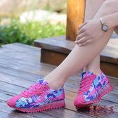 夏季增高徒步鞋女鞋防滑戶外休閒運動鞋登山鞋透氣網鞋網布旅游鞋 aj13604【花貓女王】