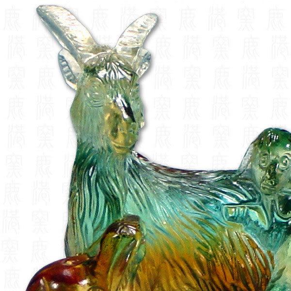 鹿港窯-居家開運商品-琉璃SS十二生肖文鎮-羊-附精美包裝◆免運費送到家