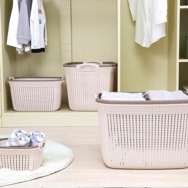 收納筐臟衣簍裝衛生間臟衣籃家用洗衣籃婁【聚寶屋】