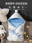 新生兒抱被初生嬰兒包被純棉秋冬加厚寶寶用品產房襁褓包睡袋春秋ATF