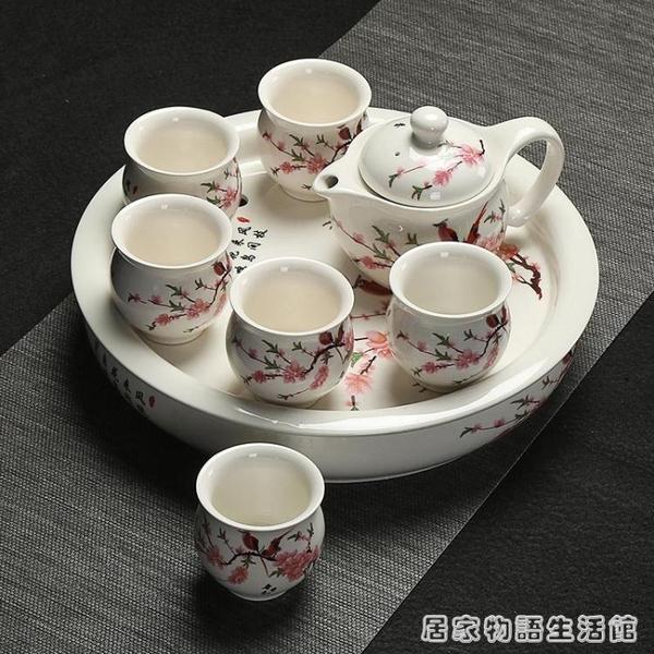 陶瓷茶盤大號儲水圓形干泡盤整套家用隔熱雙層功夫茶具套裝功夫  HM 居家物語