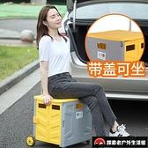 多功能車載整理置物箱車用尾箱后備箱收納盒折疊式【探索者戶外生活館】