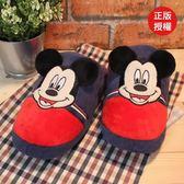 米奇造型絨布拖鞋-線條 26cm內 室內拖鞋 迪士尼 [蕾寶]
