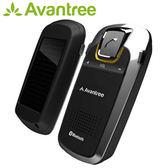 Avantree Sunday 太陽能藍芽車用免持通話系統 太陽能充電,方便環保 通話不漏接