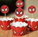 【發現。好貨】烘焙包裝紙杯蛋糕 蛋糕裝飾 插牌圍邊+插牌裝飾 派對用品 【 蜘蛛俠】