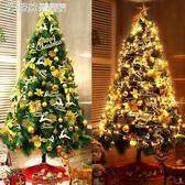 1.5米1.8米2.1米2.4米3米4米5米松針豪華加密圣誕樹套餐圣誕裝飾igo【搶滿999立打88折】