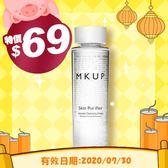 【微瑕疵即期品】MKUP 美咖 深層極淨舒敏卸妝水 (五效合一)(效期2020/07/30)